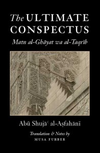The Ultimate Conspectus (front cover)
